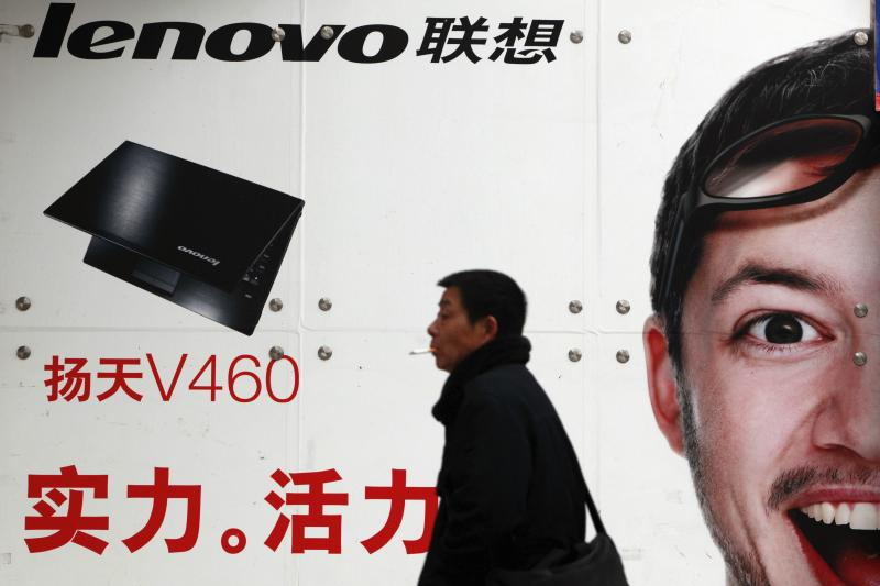 Lenovo gandus apie Nokia sigijim pavadino nevykusiais juokais