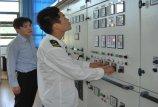 Jūrininkų praktikai – specialus fondas